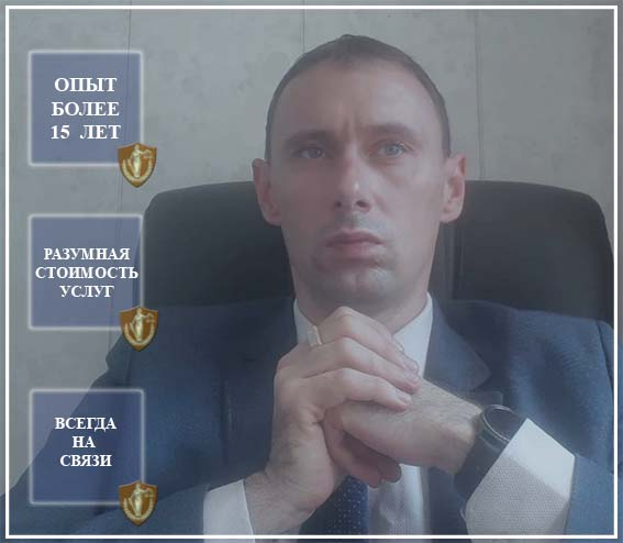 Адвокат в СПб